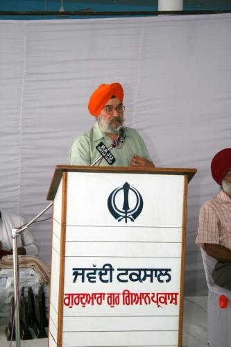 Concept Of Knowledge in Sikhism (24)