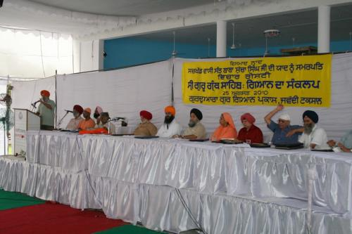 Concept Of Knowledge in Sikhism (26)