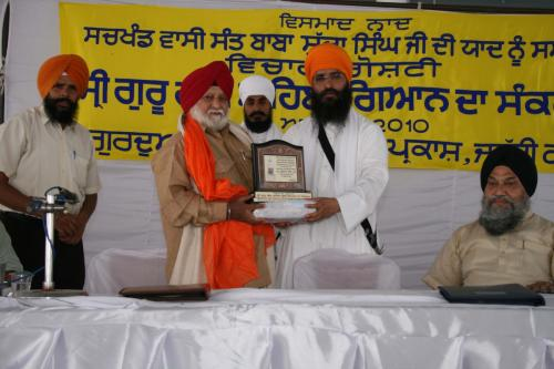 Concept Of Knowledge in Sikhism (27)
