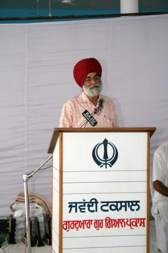 Concept Of Knowledge in Sikhism (32)