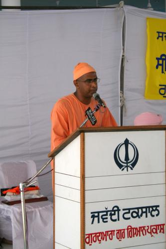 Concept Of Knowledge in Sikhism (34)