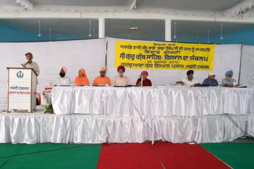 Concept Of Knowledge in Sikhism (36)