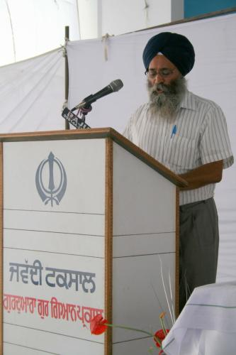 Concept Of Knowledge in Sikhism (37)