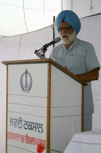 Concept Of Knowledge in Sikhism (38)