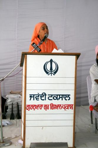 Concept Of Knowledge in Sikhism (39)