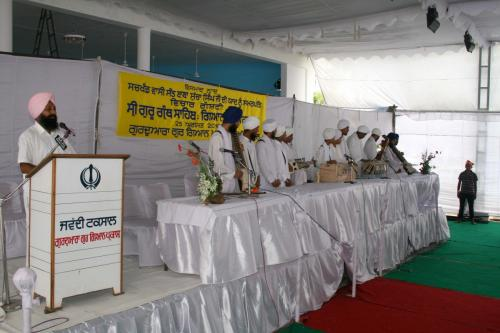 Concept Of Knowledge in Sikhism (4)