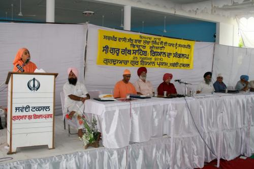 Concept Of Knowledge in Sikhism (40)