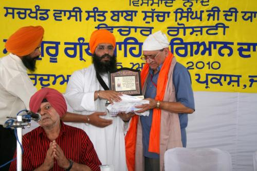 Concept Of Knowledge in Sikhism (41)
