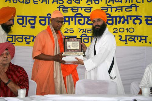 Concept Of Knowledge in Sikhism (42)