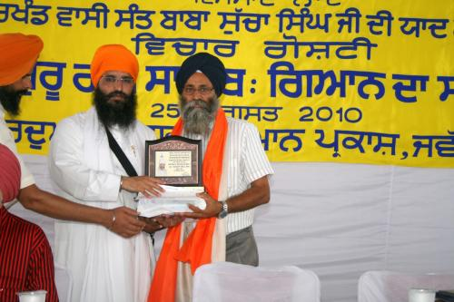 Concept Of Knowledge in Sikhism (44)