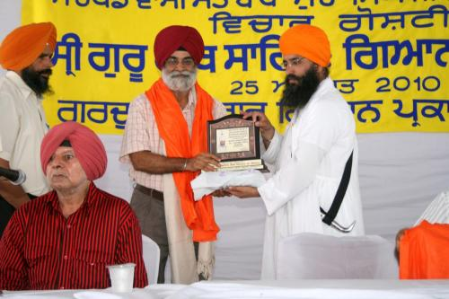 Concept Of Knowledge in Sikhism (45)