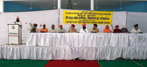 Concept Of Knowledge in Sikhism Seminar was organized by Vismaad Naad, Ludhiana (10)