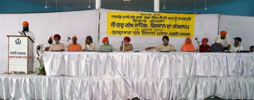 Concept Of Knowledge in Sikhism Seminar was organized by Vismaad Naad, Ludhiana (16)