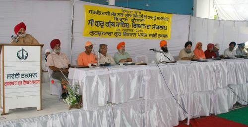 Concept Of Knowledge in Sikhism Seminar was organized by Vismaad Naad, Ludhiana (17)