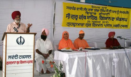 Concept Of Knowledge in Sikhism Seminar was organized by Vismaad Naad, Ludhiana (2)