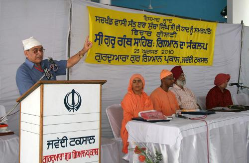 Concept Of Knowledge in Sikhism Seminar was organized by Vismaad Naad, Ludhiana (5)