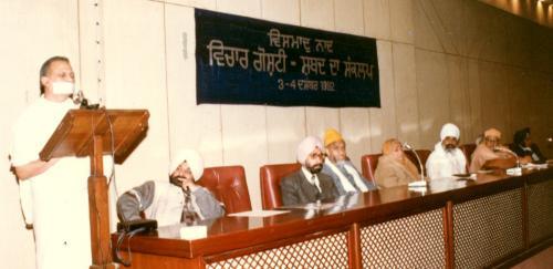 concept of word-Maha Munish Jain Muni Roop Chander Ji  (10)