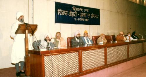 concept of word-Sant Baba Sucha Singh Ji (14)
