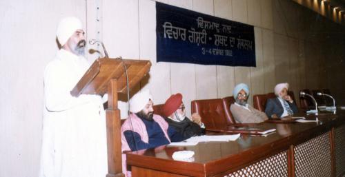 concept of word-Sant Baba Sucha Singh Ji (31)