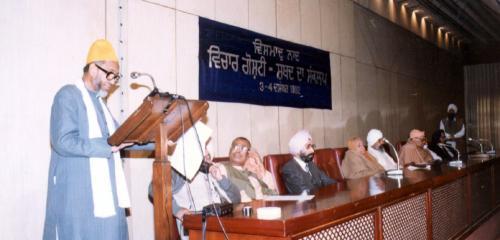 concept of word- Peer Khawaja Hasan Sani  Nizami (6)