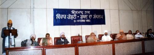 concept of word- Peer Khawaja Hasan Sani  Nizami (7)