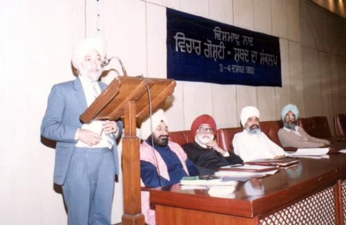 concept of word-dr.darshan singh chandigarh (27)