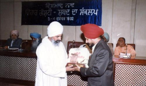 concept of word-dr.gurnam singh patiala (61)