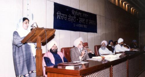 concept of word-dr.kamaldeep kaur (35)