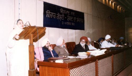 concept of word-dr.mahinder kaur gill (38)