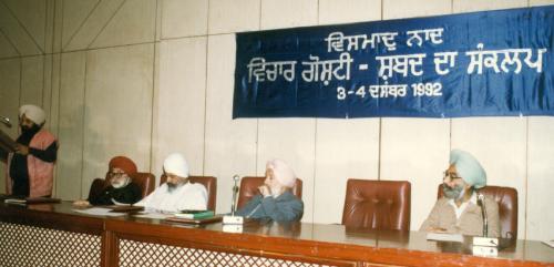 concept of word-dr.sutender singh noor (15)