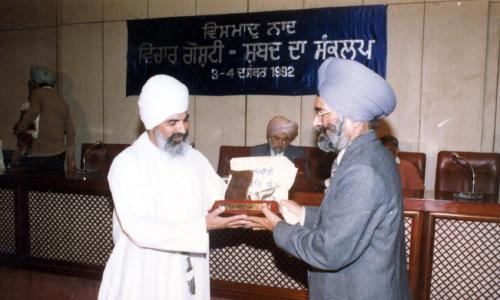 concept of word -dr.jagbir singh(60)