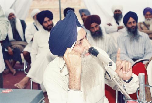 Concept of five Beloved (Panj Piyare) in Sikhism seminar (5)