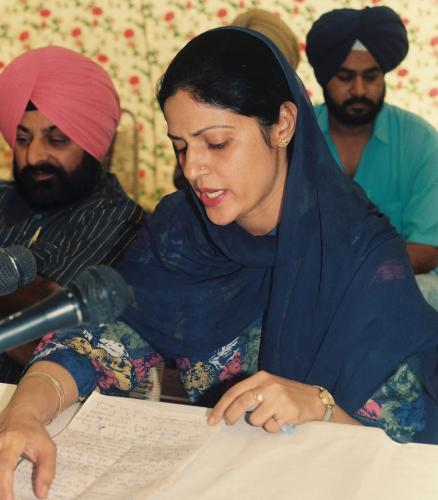 Contribution of Sri Guru Granth Sahib To Humanity seminar (29)