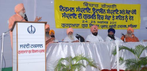 Contributions of Nirmal Sampardai, Udasin Sampardai & Sewa Panthi to Gurmat (1)