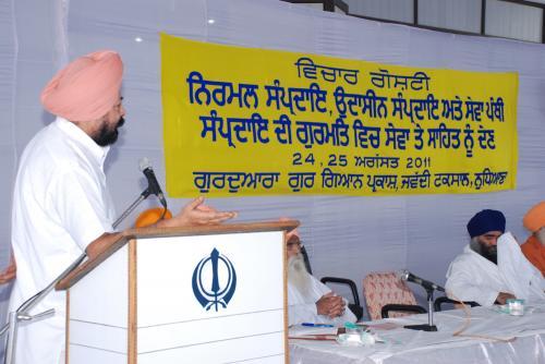 Contributions of Nirmal Sampardai, Udasin Sampardai & Sewa Panthi to Gurmat (11)