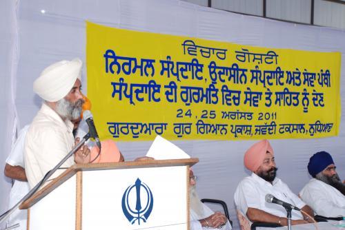 Contributions of Nirmal Sampardai, Udasin Sampardai & Sewa Panthi to Gurmat (12)