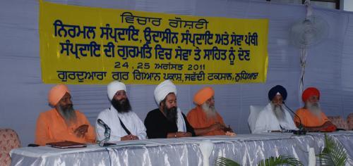 Contributions of Nirmal Sampardai, Udasin Sampardai & Sewa Panthi to Gurmat (17)