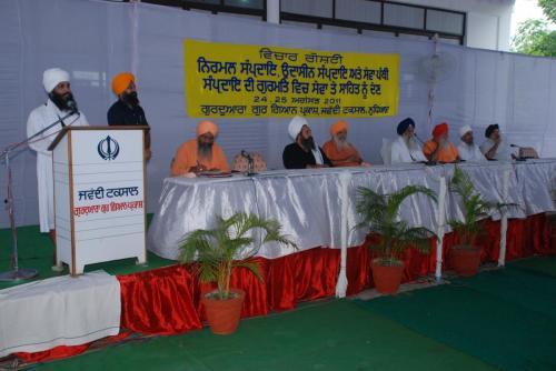 Contributions of Nirmal Sampardai, Udasin Sampardai & Sewa Panthi to Gurmat (19)