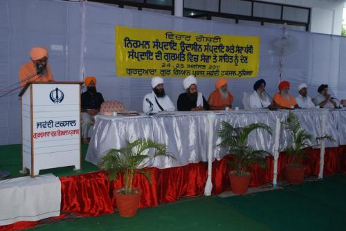 Contributions of Nirmal Sampardai, Udasin Sampardai & Sewa Panthi to Gurmat (21)