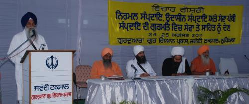 Contributions of Nirmal Sampardai, Udasin Sampardai & Sewa Panthi to Gurmat (24)