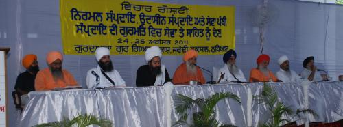 Contributions of Nirmal Sampardai, Udasin Sampardai & Sewa Panthi to Gurmat (25)