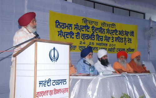 Contributions of Nirmal Sampardai, Udasin Sampardai & Sewa Panthi to Gurmat (32)