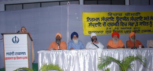 Contributions of Nirmal Sampardai, Udasin Sampardai & Sewa Panthi to Gurmat (33)