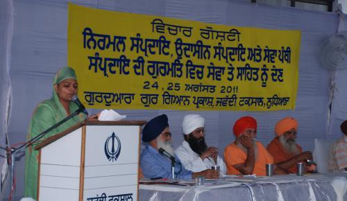 Contributions of Nirmal Sampardai, Udasin Sampardai & Sewa Panthi to Gurmat (34)