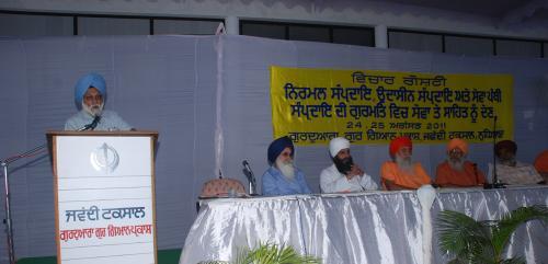 Contributions of Nirmal Sampardai, Udasin Sampardai & Sewa Panthi to Gurmat (35)