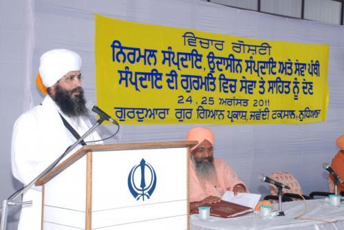 Contributions of Nirmal Sampardai, Udasin Sampardai & Sewa Panthi to Gurmat (6)