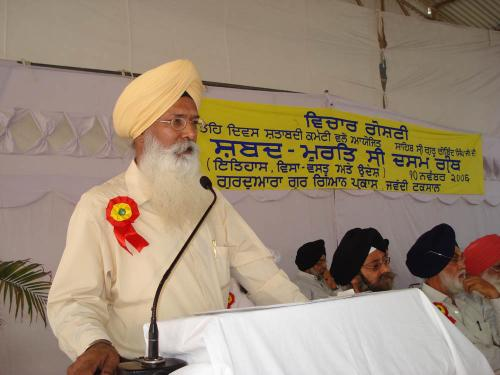 Dasam Granth Seminar was organized by Vismaad Naad, Ludhiana (14)