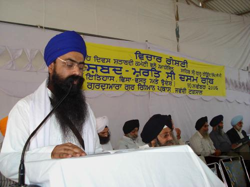 Dasam Granth Seminar was organized by Vismaad Naad, Ludhiana (16)