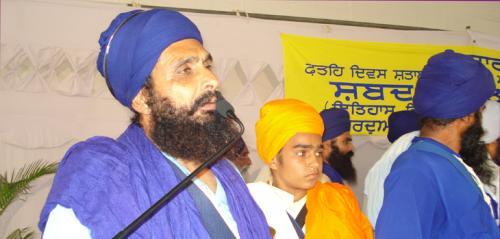 Dasam Granth Seminar was organized by Vismaad Naad, Ludhiana (23)