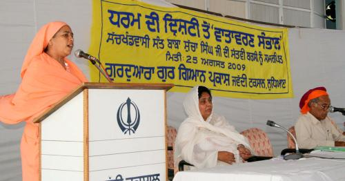 Environrment in Religions Perspective Seminar was organized by Vismaad Naad, Ludhiana (15)